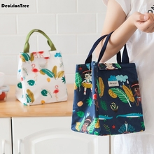 купить Fashion Portable Lunch Bag Thermal Insulated Picnic Travel Storage Insulation Package Fresh Cooler Tote Cooler Lunch Box Bag 40 по цене 586.71 рублей