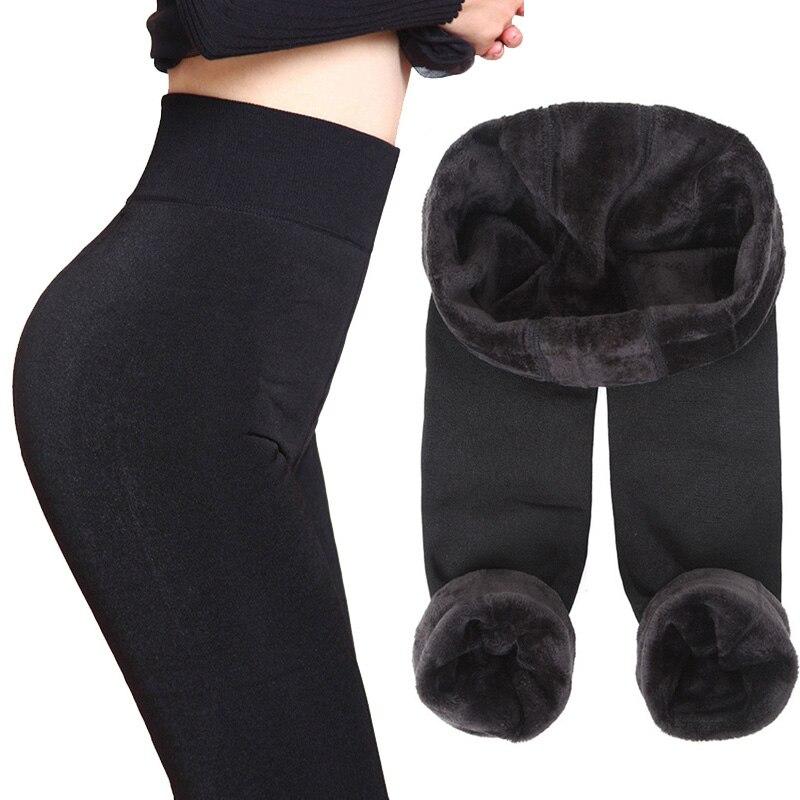 26c5da10a Winter Women Female Velvet Leggings Skinny Warm Inside Thicken Legging  Stretch Bamboo Fiber Fleece Legging Pants
