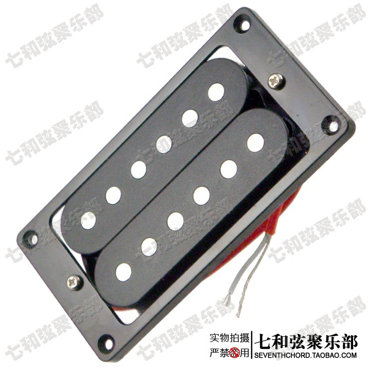 Black frame black surface double pickups/duplex sound pick ups/electric guitar twin coil pick ups