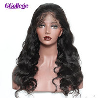 CCollege 360 Lace Frontal Wigs With Baby Hair Brazilian Body Wave Remy Hair 150% Density With Natural Hairline Human Hair Wigs
