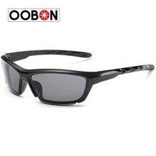 2016 Hot Sale Fashion square gafas de Sol gafas de Sol Hombres Gafas De Sol Hombre Hombre gafas de Sol gafas de sol Masculino