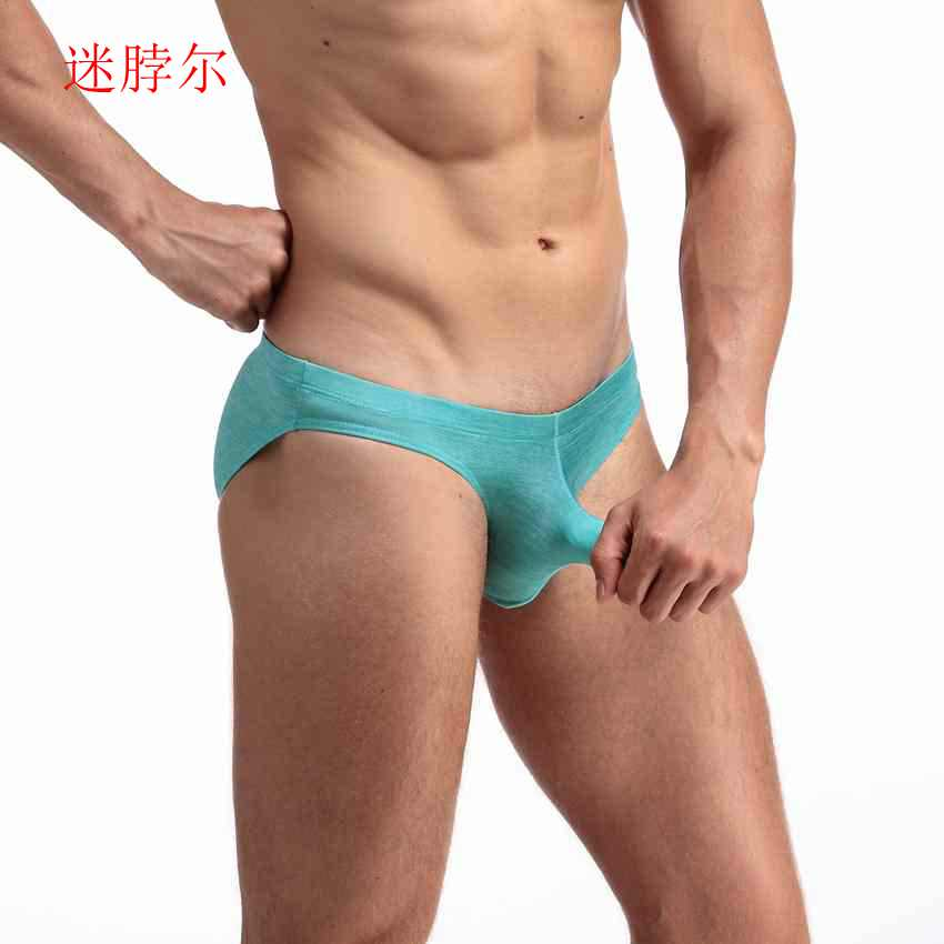 Mens sexy panties low-waist briefs Cottom thin style with Penis Sleeve Comfortable under ...