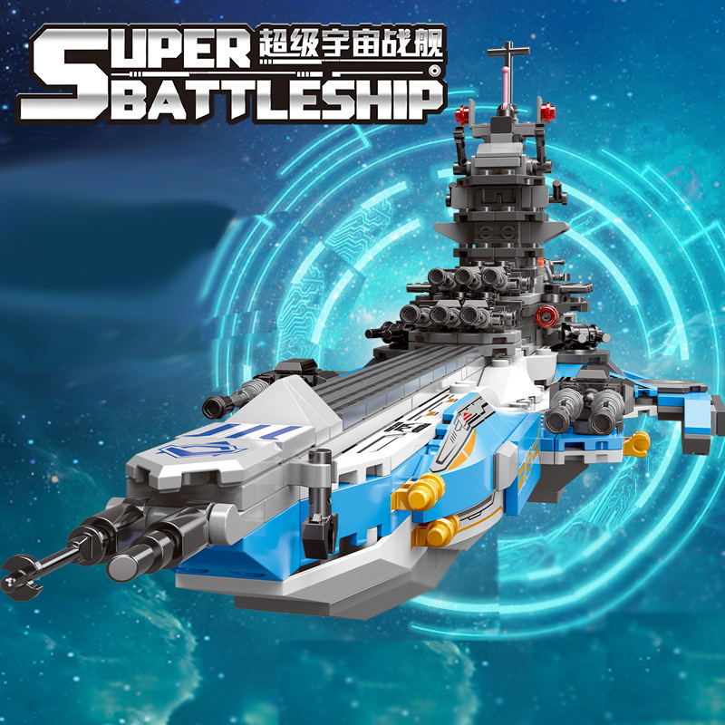 13001 espace guerre 8in1 Super cosmologique navire de guerre bloc de construction Radar véhicule combattant sous-marin blindé voiture briques jouets