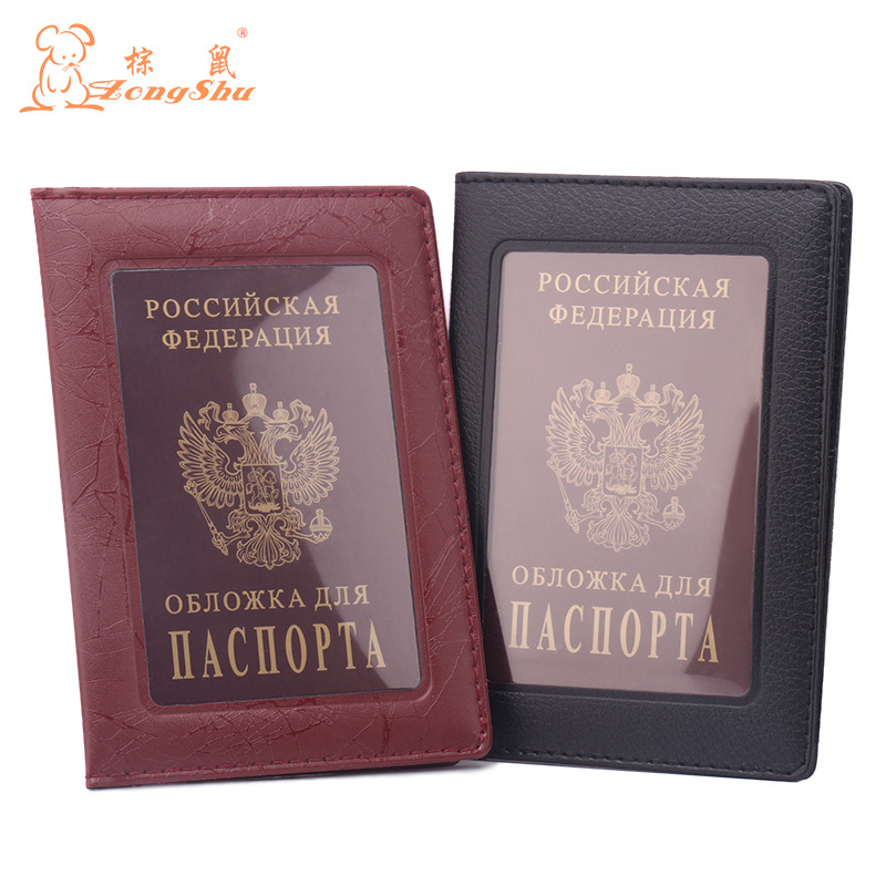 ZS Transparent Russia Passport Cover Clear Card ID Holder Case for Travelling passport bags