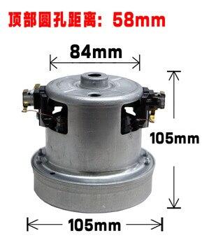 220 v 1400 w universal aspirador de pó do motor grande potência 105mm diâmetro acessório para midea aspirador de pó motores