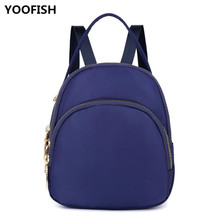 купить New Women's Backpack Fashion Waterproof Wear Resistant Nylon Leisure Travel bag MIni Mommy small backpack free shipping XZ-152. по цене 889.69 рублей