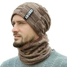 Роскошная брендовая вязаная шапочка-бини шарф набор мужской зимний клетчатый плюс бархатный шарф утолщенная хеджирующая шапка шарфы Теплая Лыжная кость