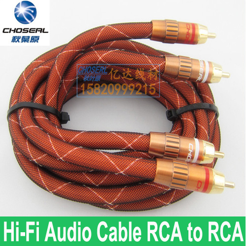 Top Quality & Deluxe 2x5ft. Choseal Audiophile Audio cable 2RCA to 2RCA Hi-Fi Speaker cable for DVD/CD/Subwoofer/Computer/TV