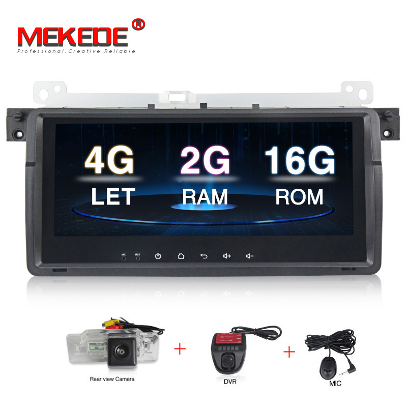 1024x480 4G LTE Android 7.1  Car dvd multimedia player radio audio for BMW E46 M3 With GPS Navigation BT  USB RDS MAP MIC Canbus