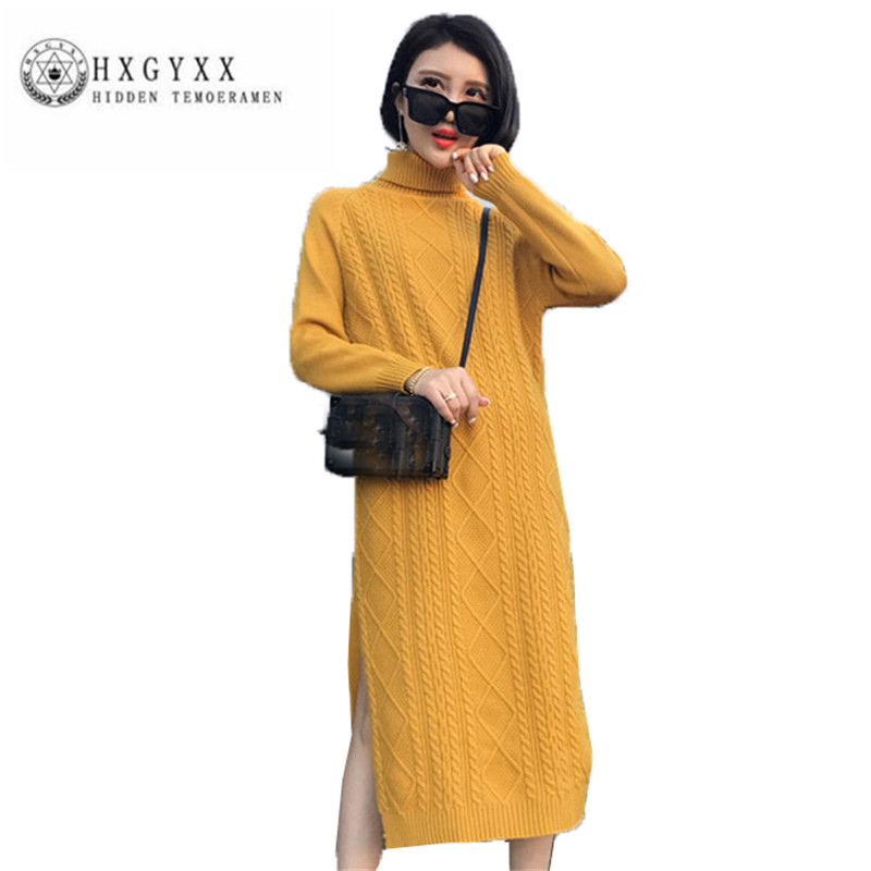 Han edition Loose pure color Woman Dress Spring autumn New straight Female Dress Fashion simple comfortable knitted Dresses QZ38 2015 han edition of the new round label affixed cloth letters tide female wool hat fashion warm knitted cap