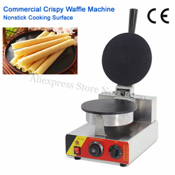 Stainless Steel Crispy Pancake Machine Egg Roll Waffle Maker Single Head Waffle Baker 220V/110V