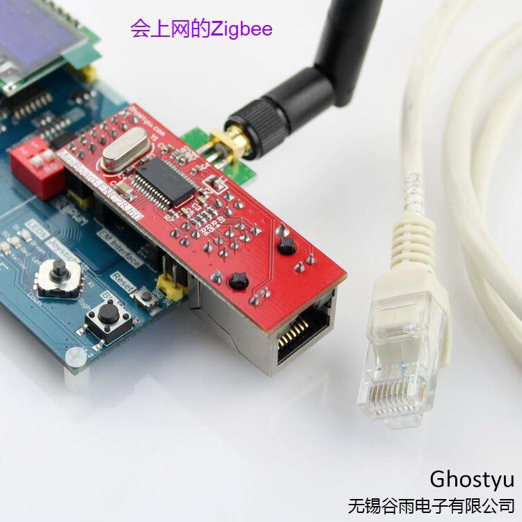 Zigbee CC2530EK supporting network module ENC28J60 Ethernet module люстра artelamp a9366lm 3ab
