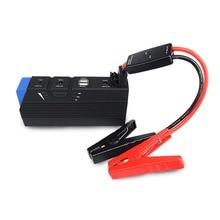 12 В 68800 мАч Портативный автомобиль скачок стартер USB Выход быстрой зарядки Батарея Мощность банк Многофункциональный автомобиль Зарядное устройство Питание Лидер продаж