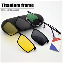 Half Frame Titanium Frame Glass Frame Myopia Glasses Men Sunglasses Night-Vision Glasses with Polarized Clip Set of Magnet  Lens
