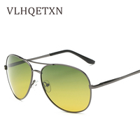 Day and Night Dual Function Polaroid Sun glasses Night Driving Glasses Driver Glasses Nvgs Polarized Sunglasses Sports Eyewear