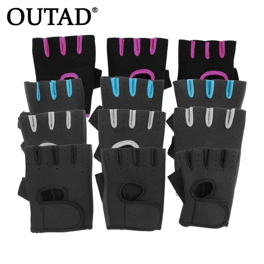 OUTAD Men & Women Sports Gym Glove Fitness Training Exercise Body Building Workout Weight Lifting Gloves Half Finger