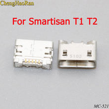 ChengHaoRan 1-5 PCS for Smartisan T1 T2 5PIN 5P micro usb jack charging port socket connector repair parts(China)