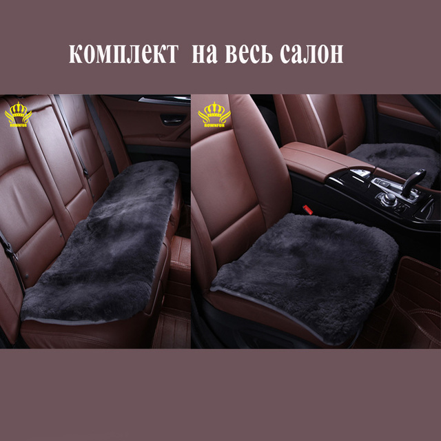 square car seat cover  Universal  fake fur on the car covers is very mild winter warm summer is hot selling car-covers  in 2016