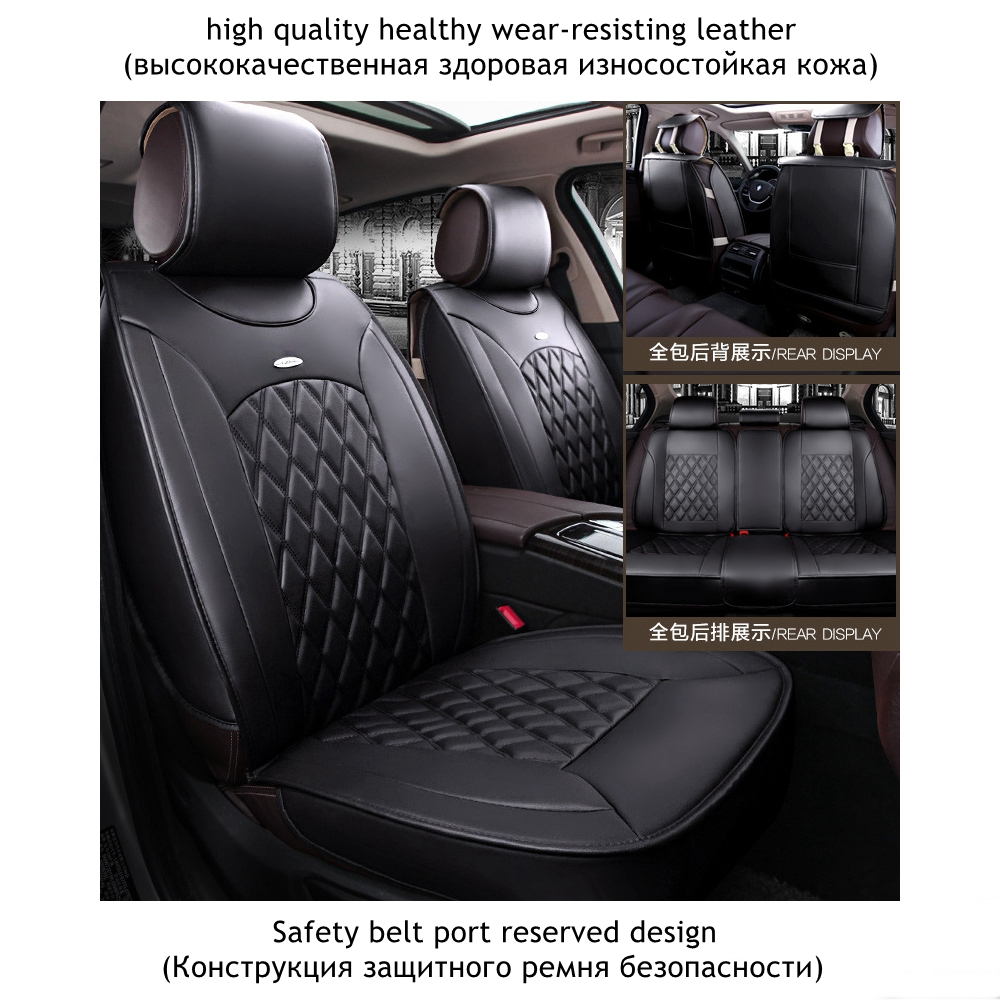 Leather Car seat cover for Mitsubishi outlander asx Nissan Juke ...