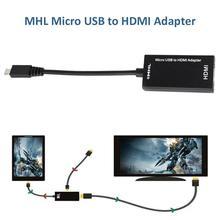 New マイクロ HDMI Tv 出力 HDTV MHL アダプタケーブル黒耐久性のあるアダプターケーブル電話やタブレットスマートデバイスポータブル