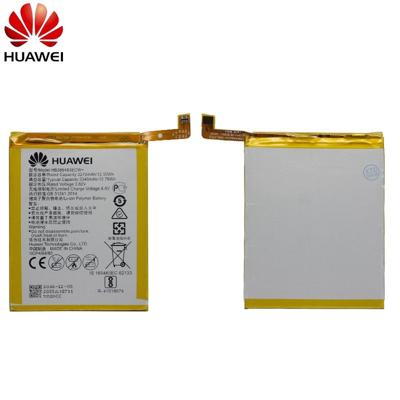 Image 2 - Hua Wei Original Phone Battery HB386483ECW For Huawei Honor 6X / G9 plus / Maimang 5 3340mAh Replacement Batteries Free Tools-in Mobile Phone Batteries from Cellphones & Telecommunications
