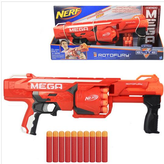 cheap nerf machine guns
