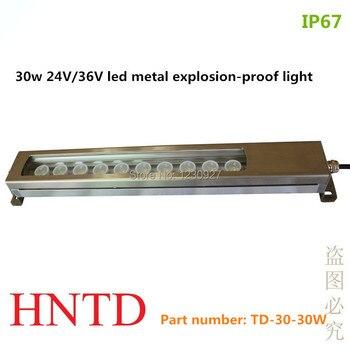 HNTD 30 Вт 24В/36В конденсаторный Тип LED металлический токарный станок взрывобезопасный свет IP67 Водонепроницаемый станок с ЧПУ лампа для работы ...
