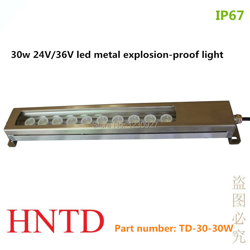 HNTD 30W 24V/36V Condensing type LED metal lathe machine explosion-proof light IP67 Waterproof CNC machine work tool lamp 2017 newly good high power 30w 110v 220v led machine work light metal explosion proof cnc machine lamp drilling table led lamp