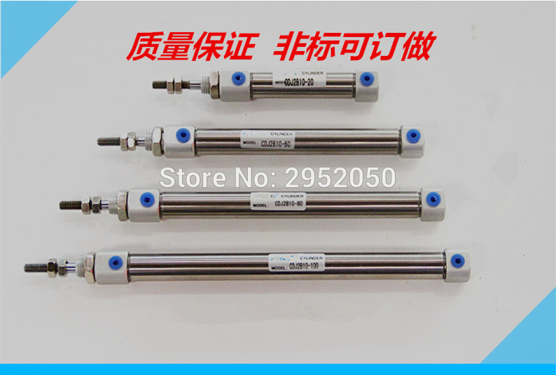 FREE SHIPPING 2pcs/lots SMC Type air Cylinder CDJ2B 10-70 Mini Pneumatic Cylinder Double Acting 10-70mm 5pcs lot netherlands dutch keyboard for macbook pro 13 a1278 netherlands dutch keyboard mc700 mc724 md101 md102