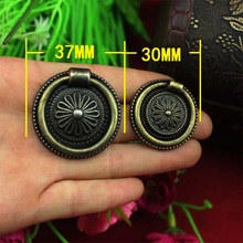 30pcs 37mm Antique furniture hardware drawer handle cabinet cupboard handle single hole chrysanthemum  handle