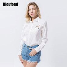 Casual Long Sleeve Blouses And Shirts