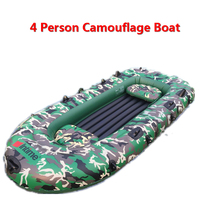4 Person Boat Super Thickening PVC Inflatable Rowing Boat camouflage Fishing Boat with Spare Parts 200kg Bearing