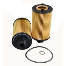1pcs Car Oil Filter for SSANGYONG KORANDO 2.0 e-XDi 4WD D20DTF 2010- RODIUS II 2.0 2013- REXTON W 2.0 D20DTR 2012- 6711803009