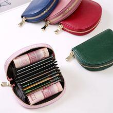 Бизнес-держатель для карт, красный, черный, розовый, зеленый, синий, серый, коричневый, Женский кошелек для кредитных карт из искусственной кожи, Женский держатель для карт