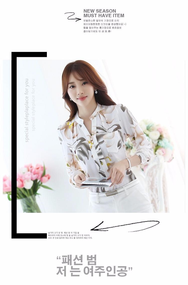 HTB1DFpUNVXXXXcTXpXXq6xXFXXXu - Autumn Fashion Blouse Office Work Wear shirts Women Tops