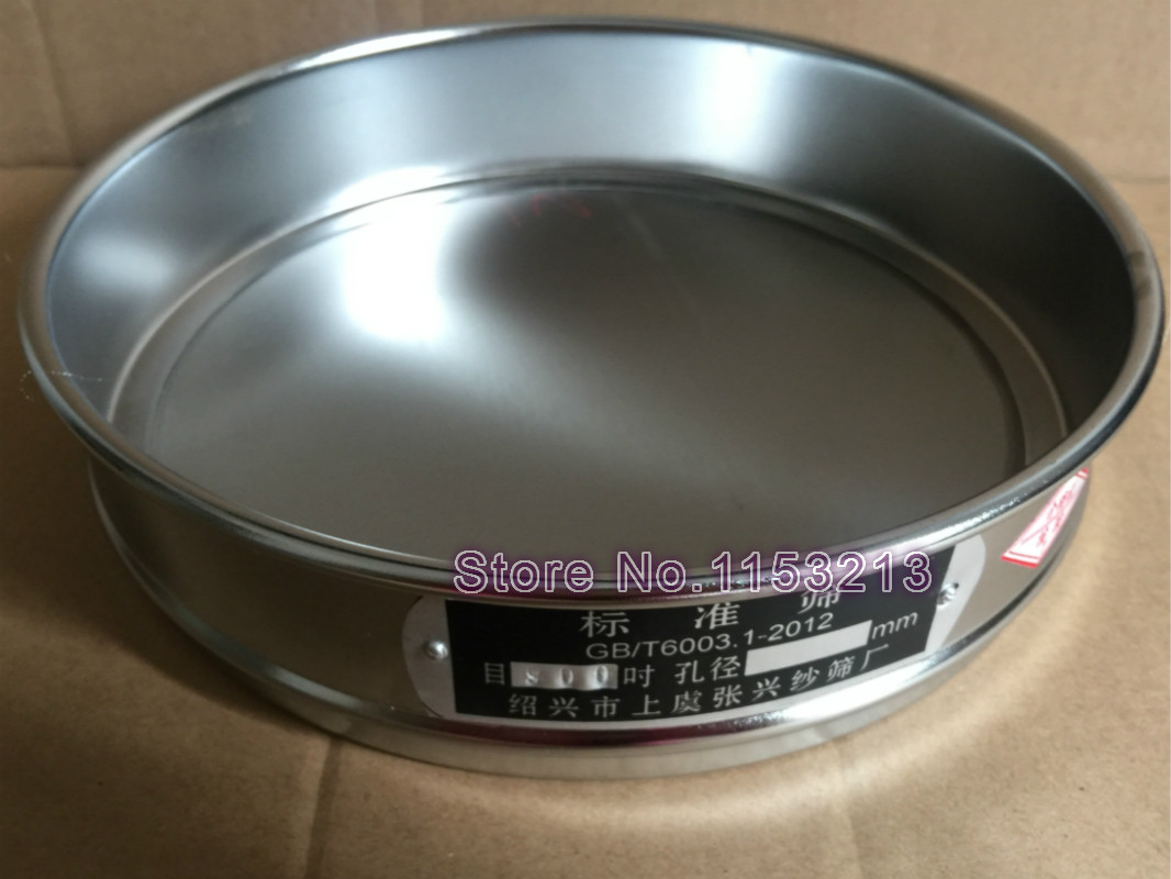 R30cm 800 mesh / Aperture 0.015mm Standard Laboratory Test Sieve Sampling Inspection sieve Pharmacopeia sieve Height 7cm r30cm horticultural soil sieve stainless steel round hole screen aperture 5 200mm blueberries bodhisattva beads sampling sieve