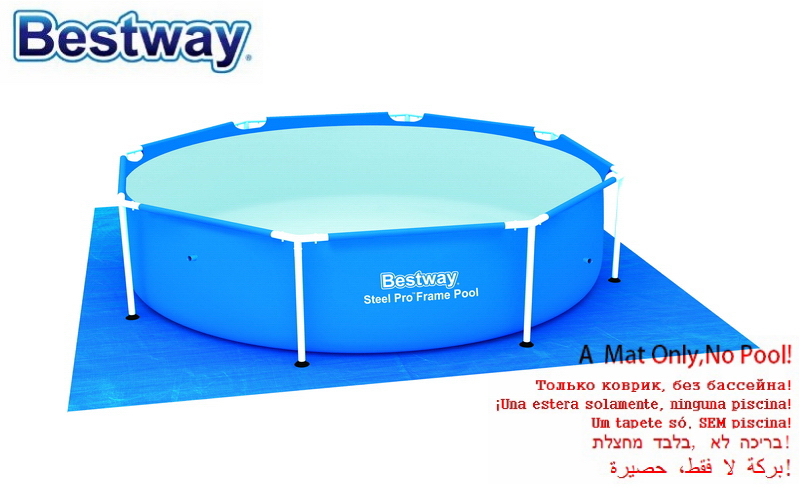 58000 Bestway 274x274cm Thick Protective Cushion For Above Ground Pool/Ground Cloth/Down Mat/Bottom Cloth For Swimming Pool B31