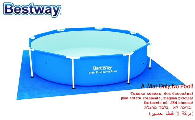 58000 Bestway 274x274cm Thick Protective Cushion For Above Ground Pool Cloth Down Mat