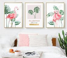 Poster Nordic Watercolor Plant Banana Leaves Flami