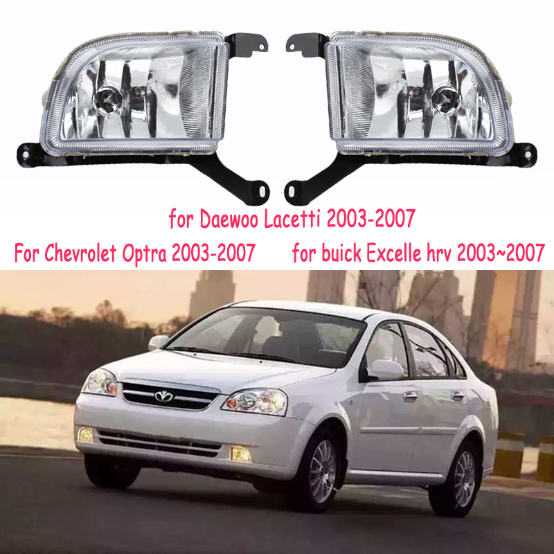 Fog Lights For Chevrolet For Lacetti For Optra 4DR For Buick For Excelle Hrv 2003~2007 For Daewoo Halogen Fog Lamps Foglights