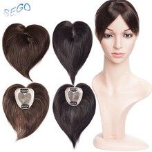 SEGO 6 дюймов 7*8 моно и ПУ прямые волосы Топпер парик для женщин чистый цвет волос с 2 клипсами не Реми волос штук