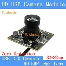 PU`Aimetis 32*32mm No distortion Lens Industry Surveillance camera HD 5MP 30FPS CCTV Linux UVC USB camera module With audio