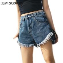 Summer Ripped Jeans Shorts For Women High Waist Scratched Pantalones Cortos Fashion Slim Wide Leg Shorts DD8238