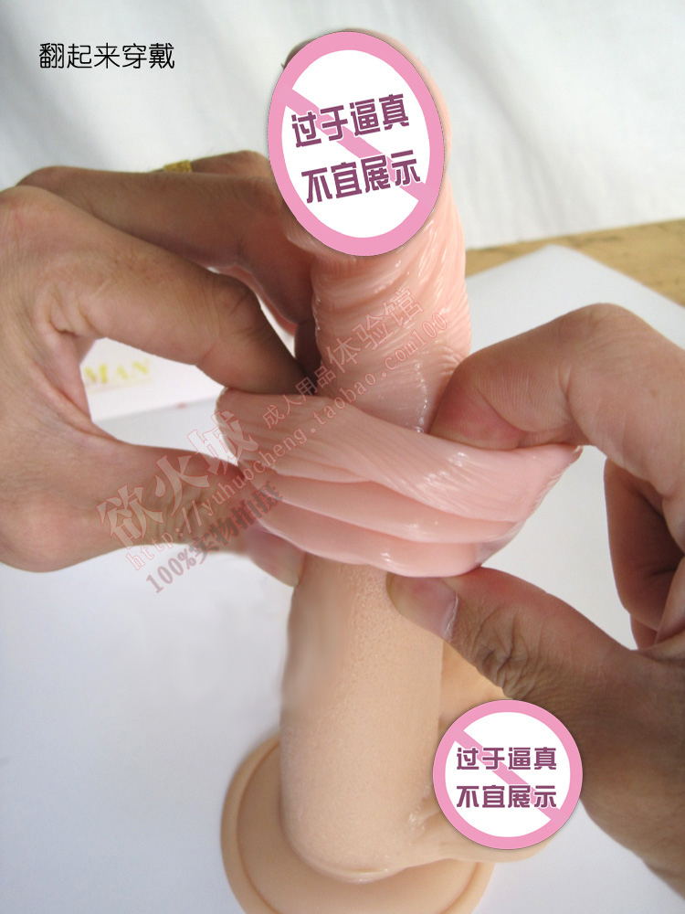 Sex Products, Big Man, Penis Length Extension Flexible -7782