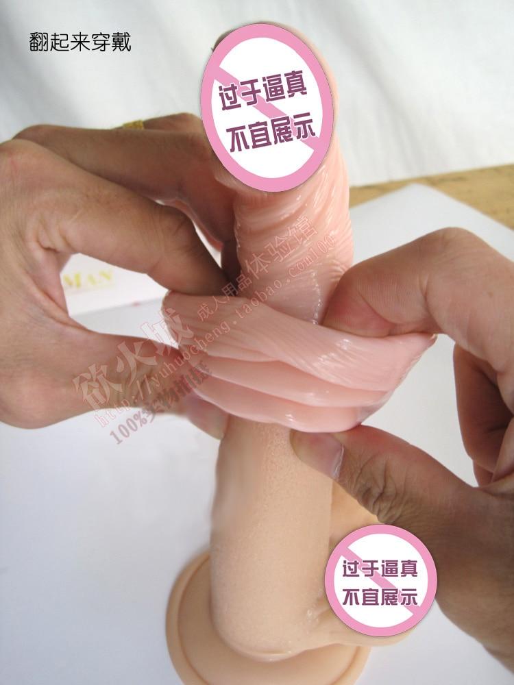 sex powder for man