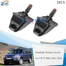 ZUK 2 шт левый+ правый фар сопла фары очистки воды Форсунка инжектора привод для HONDA CR-V II MK2 2001 2002 2003 2004