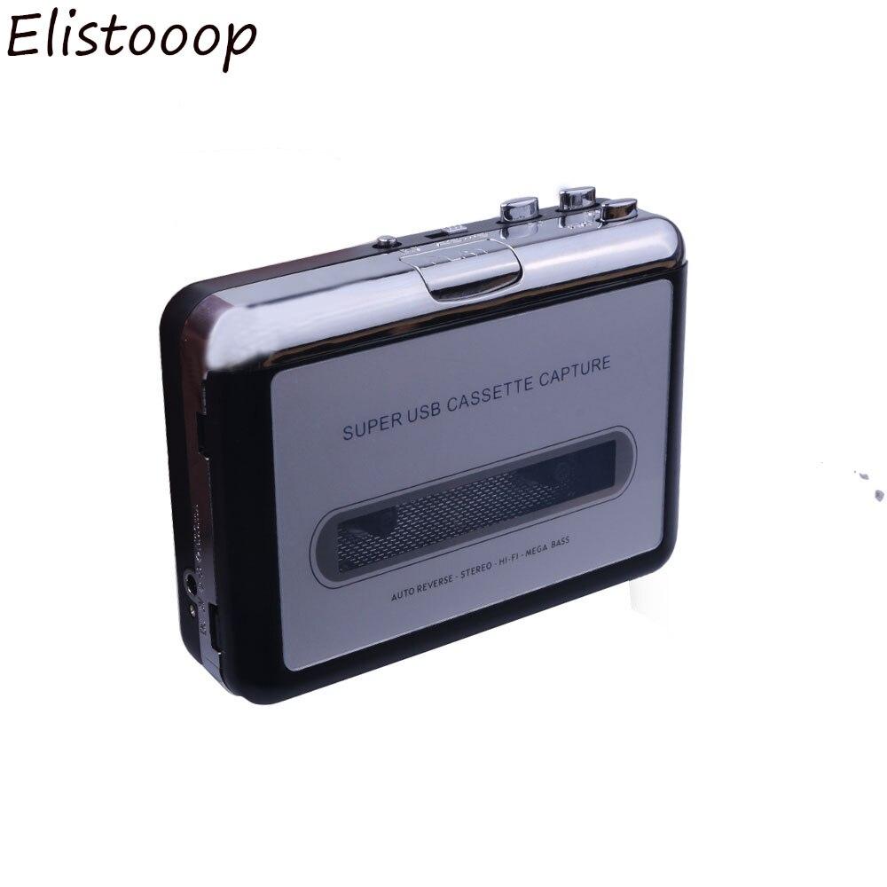 Cassette & Spieler Unterhaltungselektronik GüNstiger Verkauf Usb Kassette Zu Mp3 Converter Capture Adapter Super Usb Kassette Erfassen Cassette Recorder & Player SorgfäLtige FäRbeprozesse