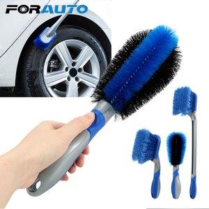 FORAUTO Car wash Car Wheel Bru