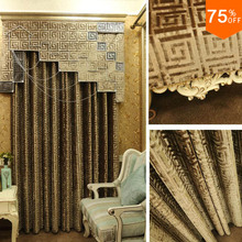 Velvet Embroidery Curtain geometry pattern cube pattern Round with Cube labyrinth maze for dinning Room Living Room Drapes sexy
