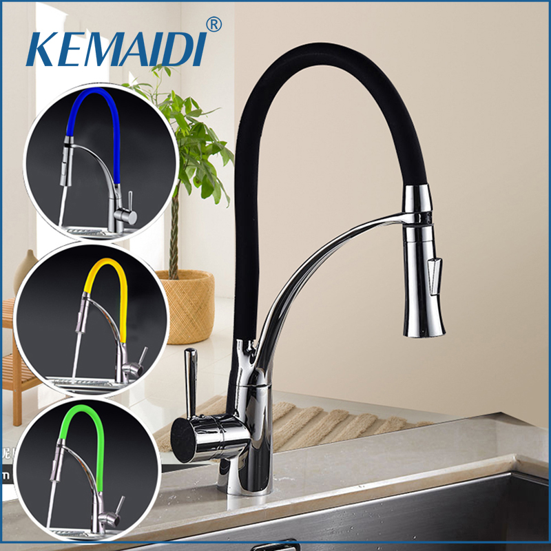 KEMAIDI New Design Kitchen Faucet Pull Out Chrome Cast Four Color 360 Degree Rotating Cold And Hot Kitchen Taps Griferia Cocina
